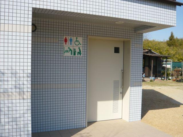 岡山県道の駅